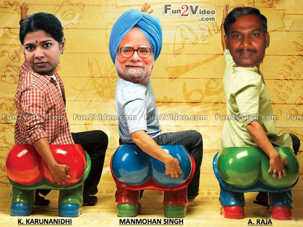 Download Funny Wallpapers Of Indian Politicians Gallery