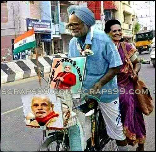 Funny Wallpapers Of Indian Politicians