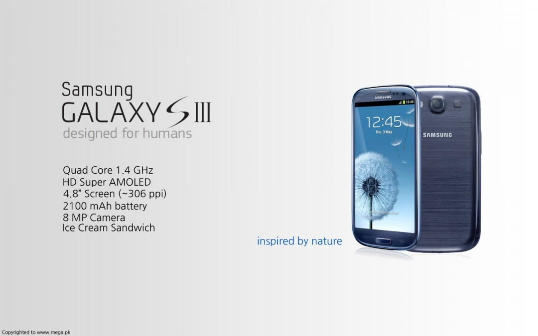 Galaxy S3 Wallpapers Free Download
