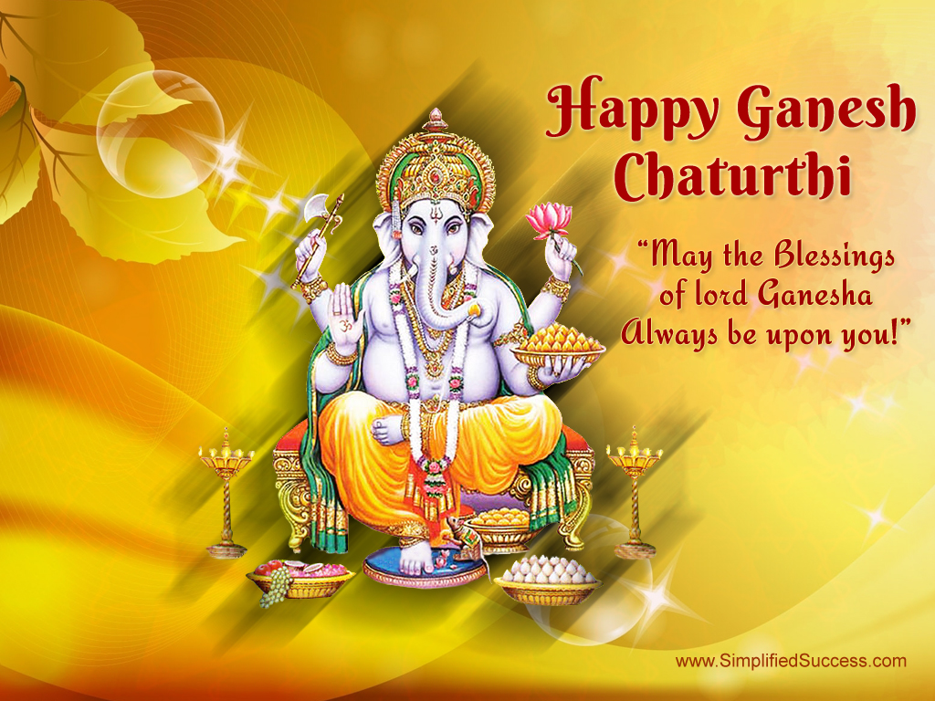 Ganesh Chaturthi Images Wallpaper