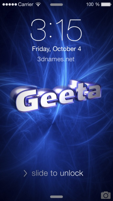 Gita Name Wallpaper