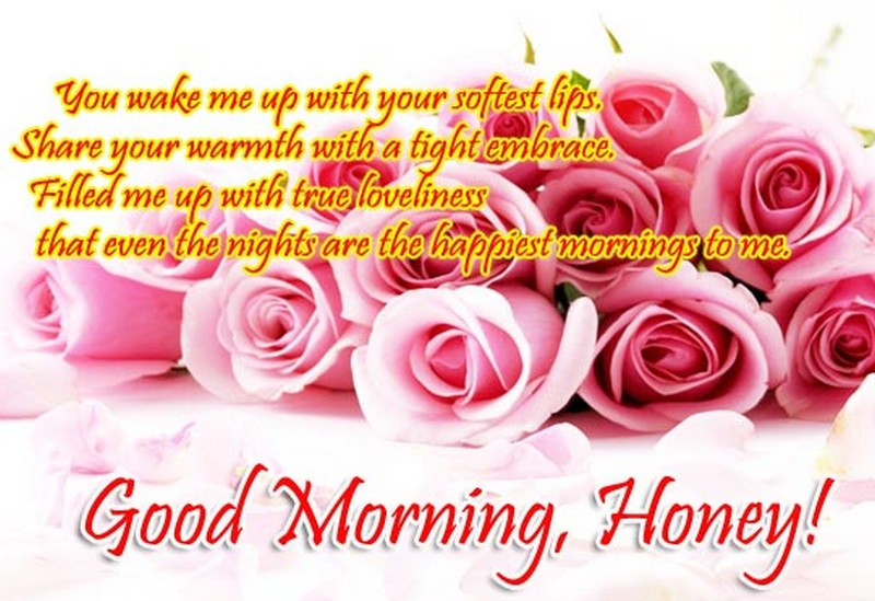 Good Morning Romantic Wallpaper