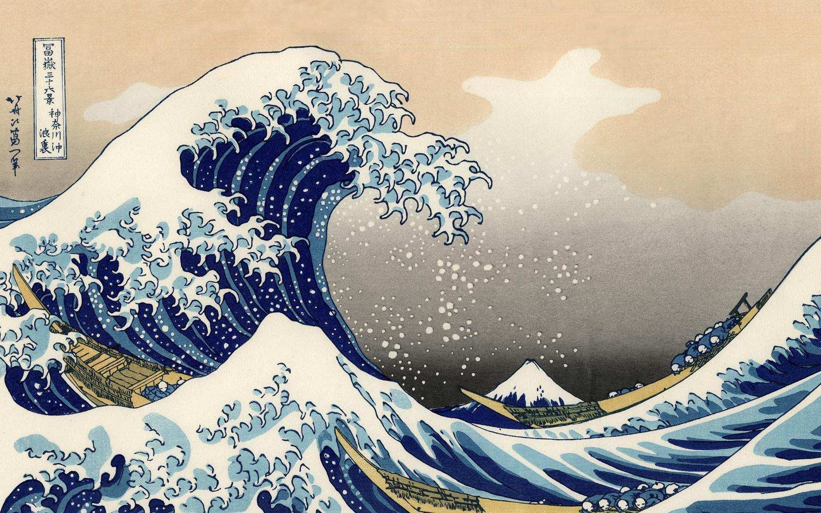 Great Wave Off Kanagawa Wallpaper