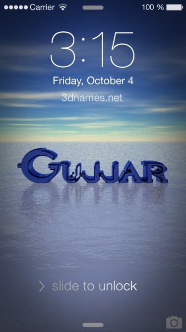 Gujjar Name Wallpaper