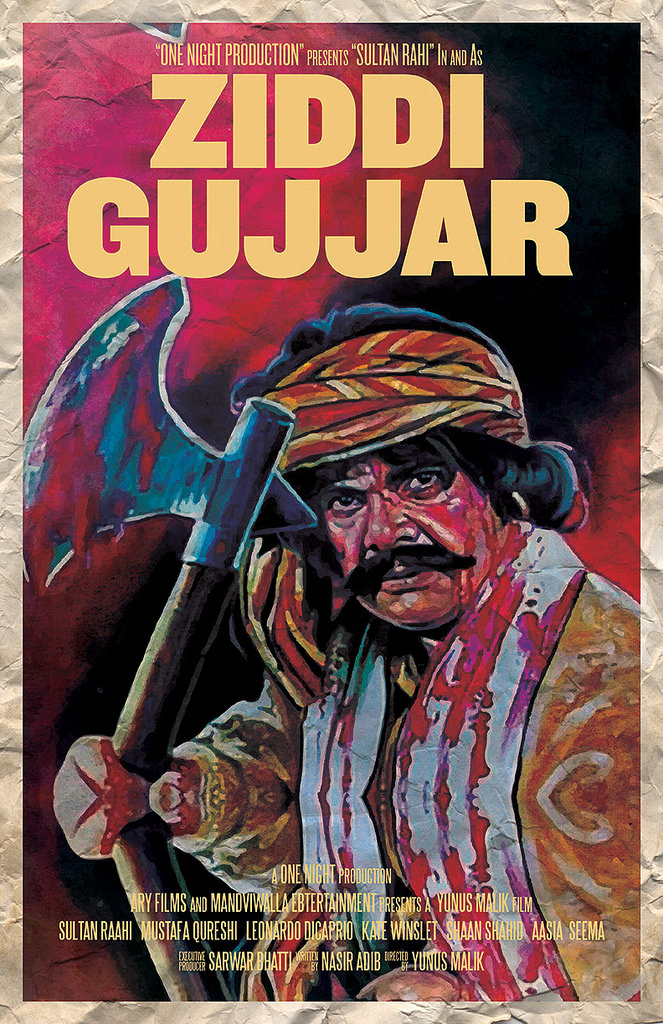 Download Gujjar Wallpapers Mobile Gallery