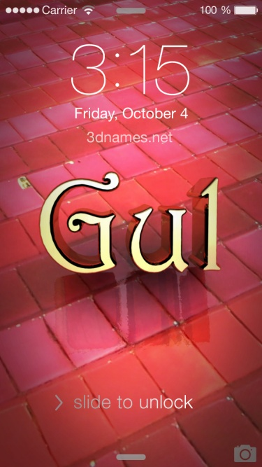 Gul Name Wallpaper