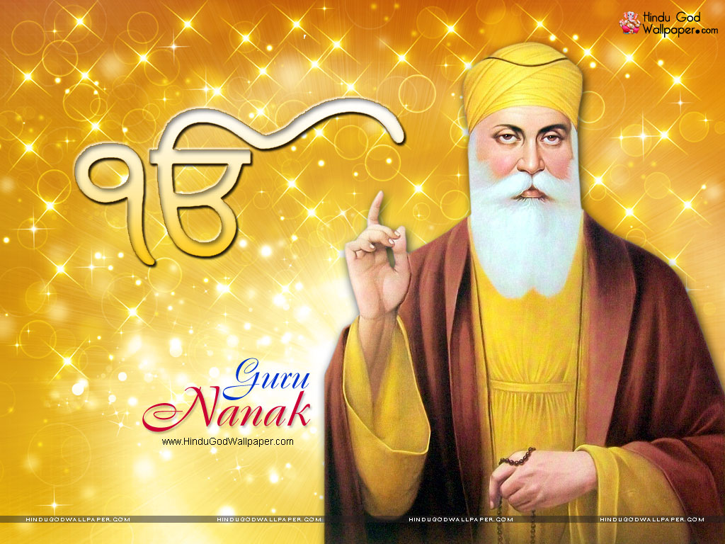 Guru Wallpaper Download