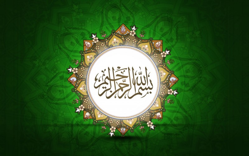 HD Islamic Wallpaper Download