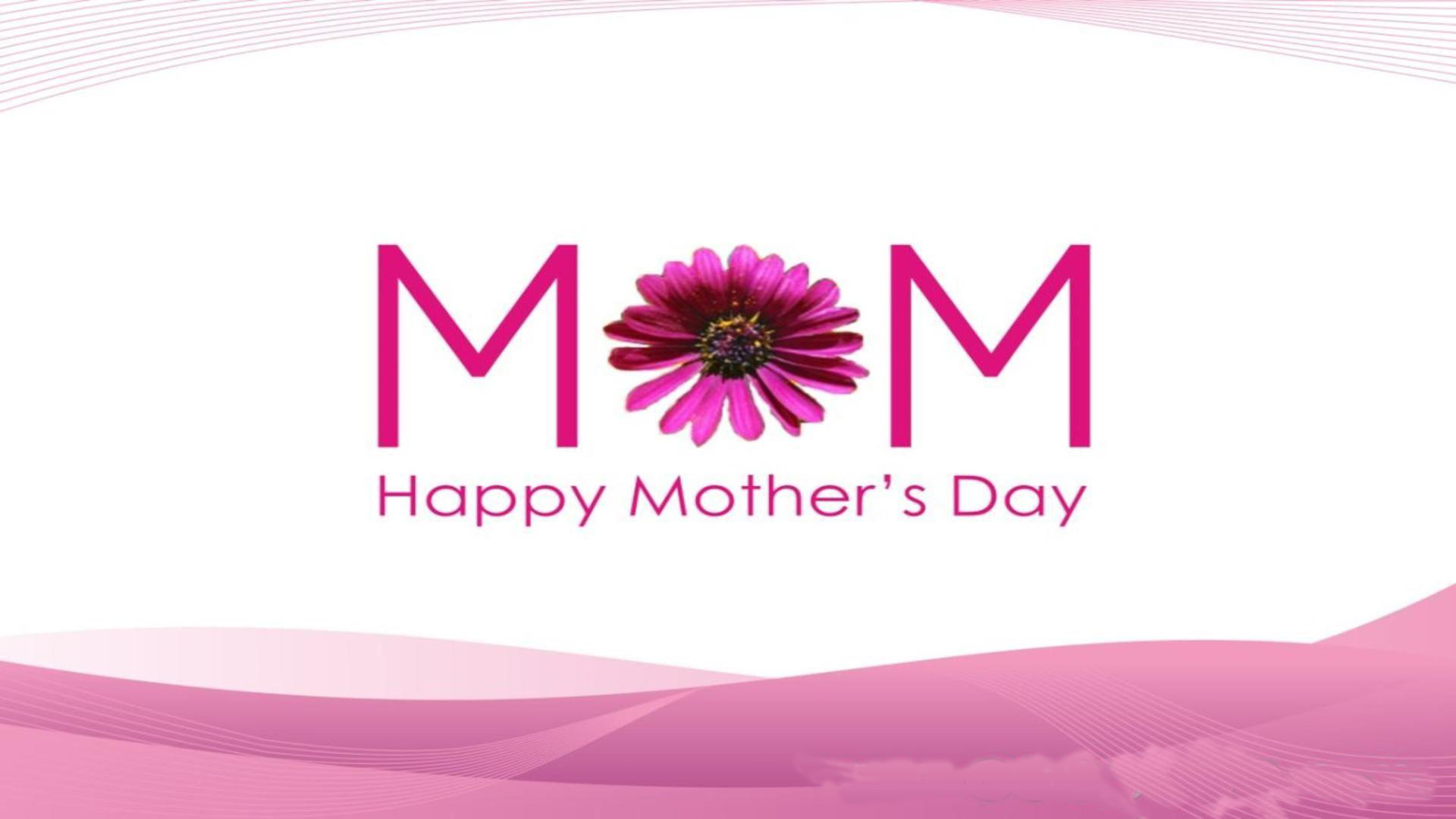 HD Mothers Day Wallpaper