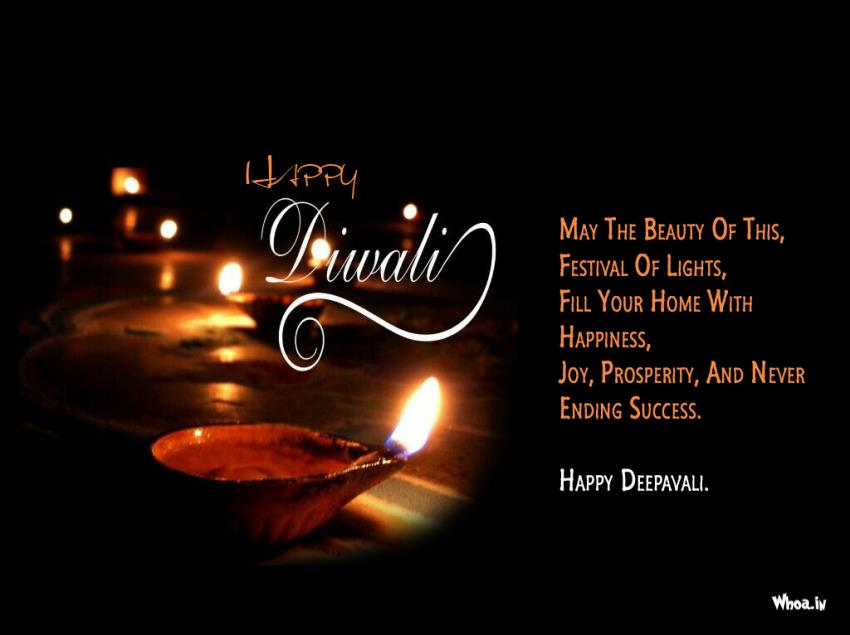 Happy Diwali Wallpaper With Quotes