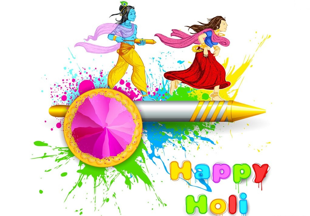 Happy Holi Animated Wallpaper