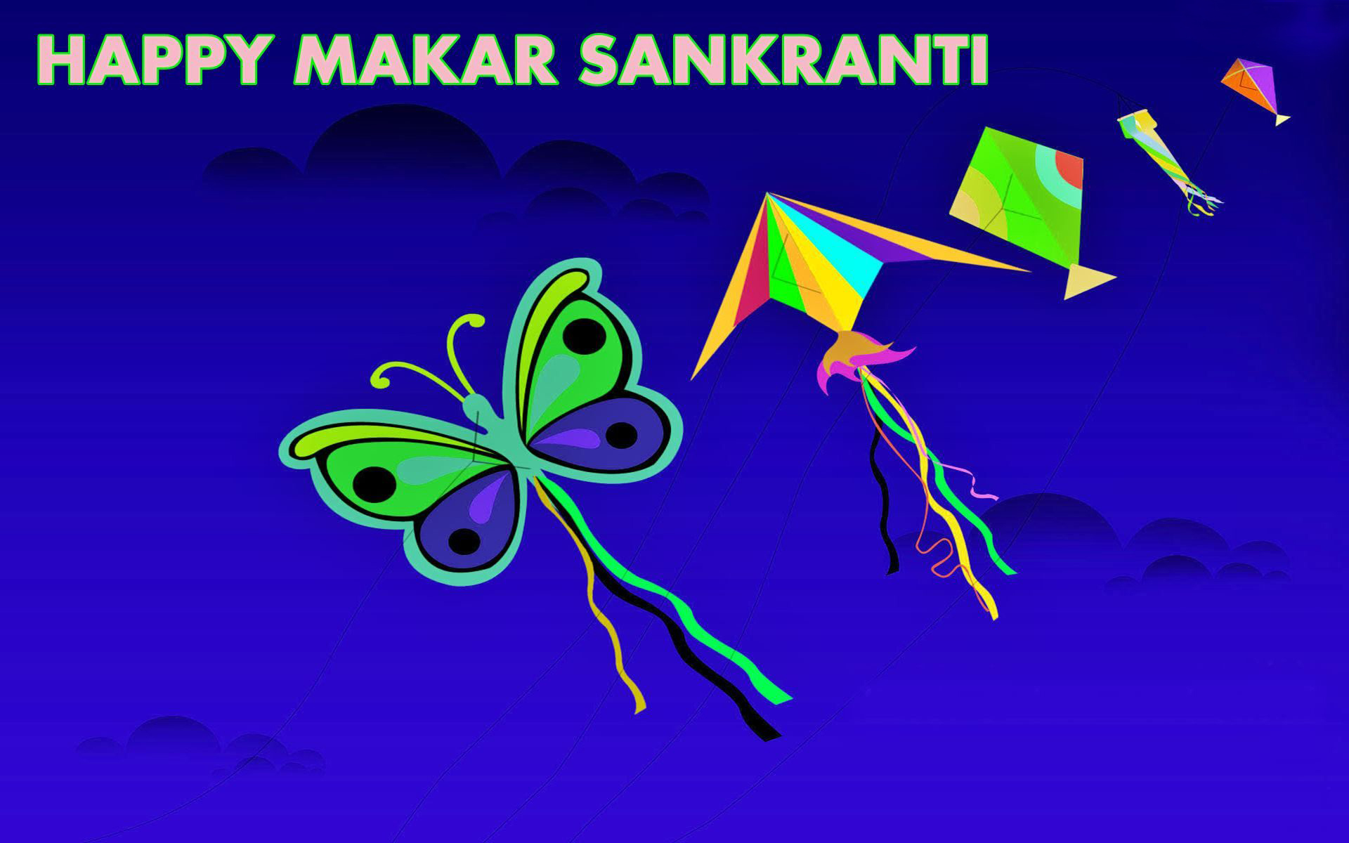 Makar sankranti pictures free download Introduction to the fashion Industry report - GCSE Business Studies