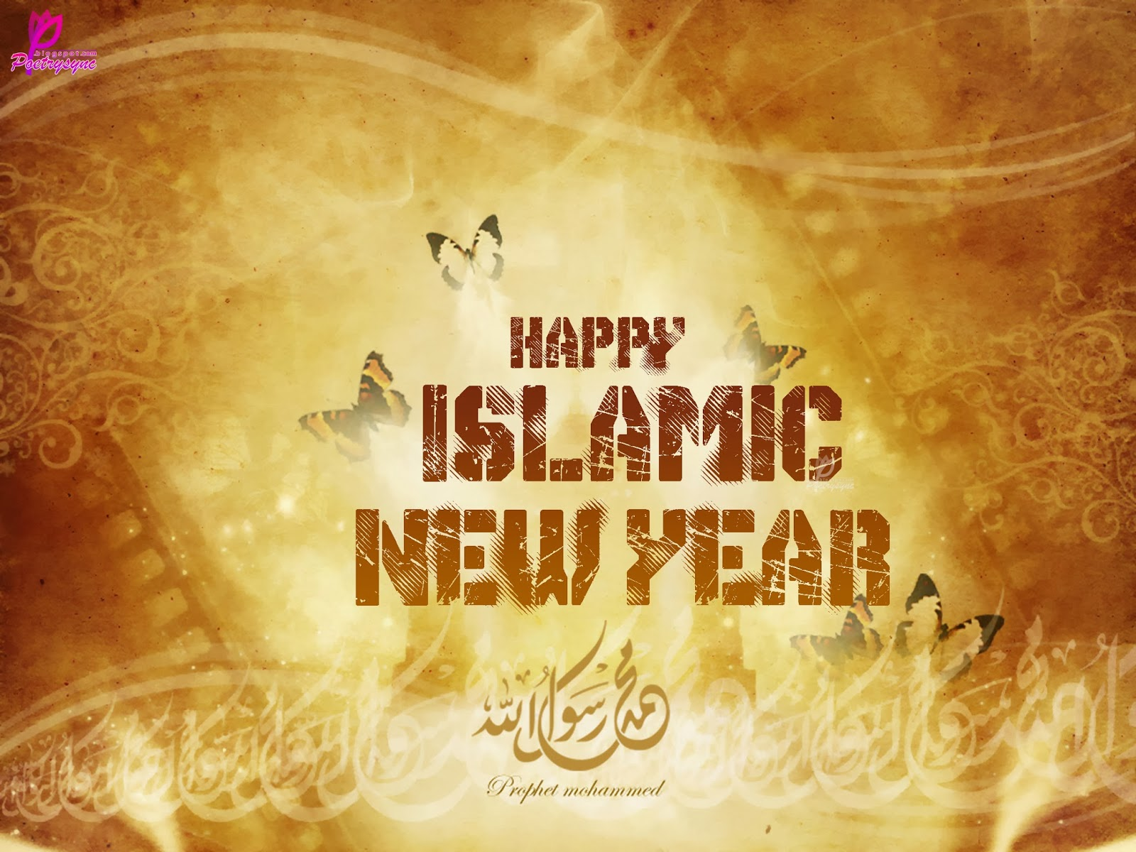 Happy New Islamic Year Wallpapers