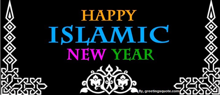 Happy New Year Islamic Wallpaper