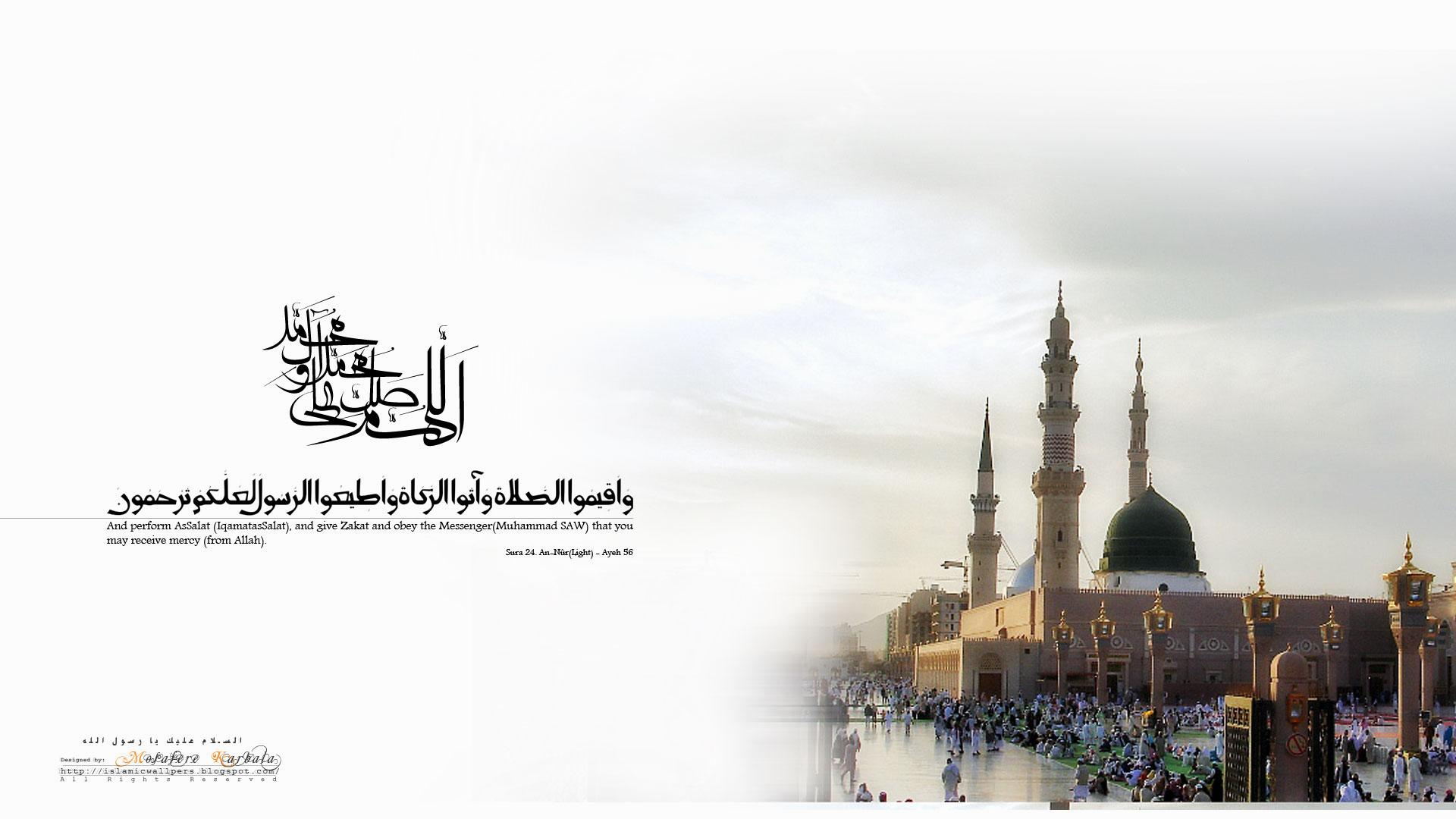 High Resolution Islamic Wallpapers