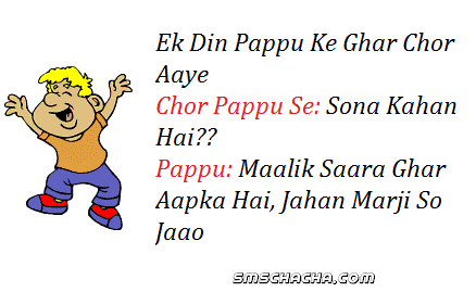 Hindi Comedy Wallpaper