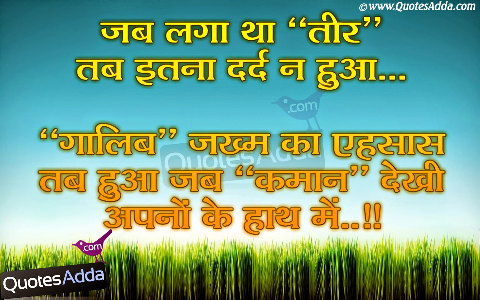 Dosti shayari in hindi with wallpaper