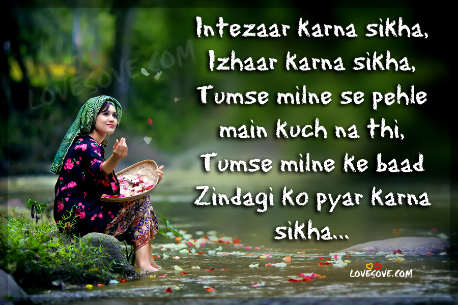 Download Hindi Shayari Wallpaper Free Download Gallery
