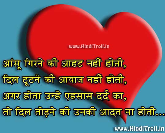 Hindi Wallpaper Shayari
