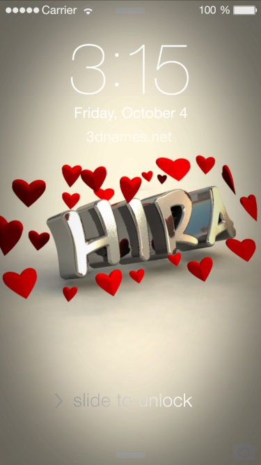Hira Name Wallpaper