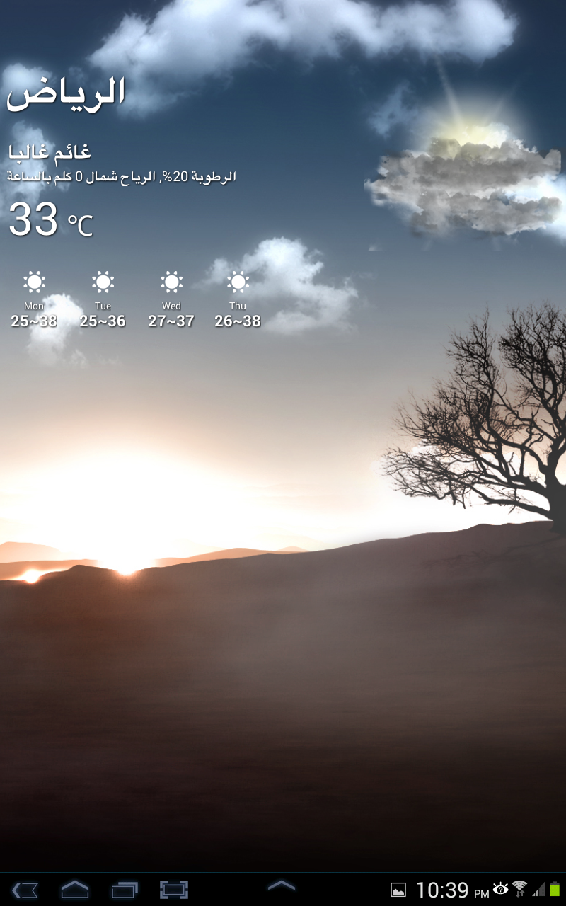 download htc weather live wallpaper apk gallery