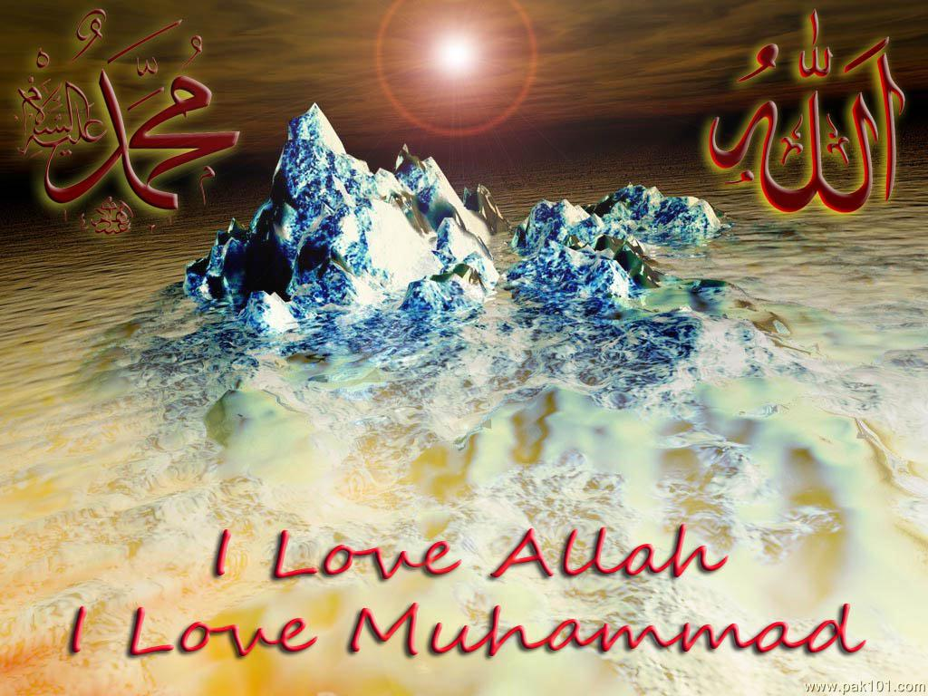 download i love allah and muhammad wallpaper gallery