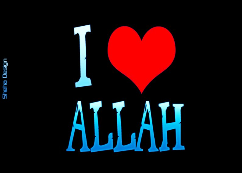 Download I Love Allah ...