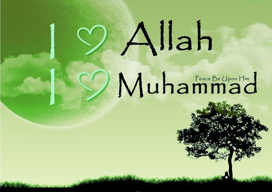 I Love Allah And Muhammad Wallpaper