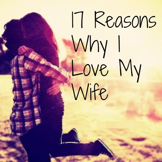 I Love You My Wife Wallpapers