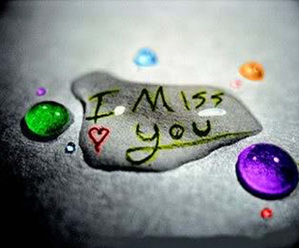 I Miss U Love Wallpaper