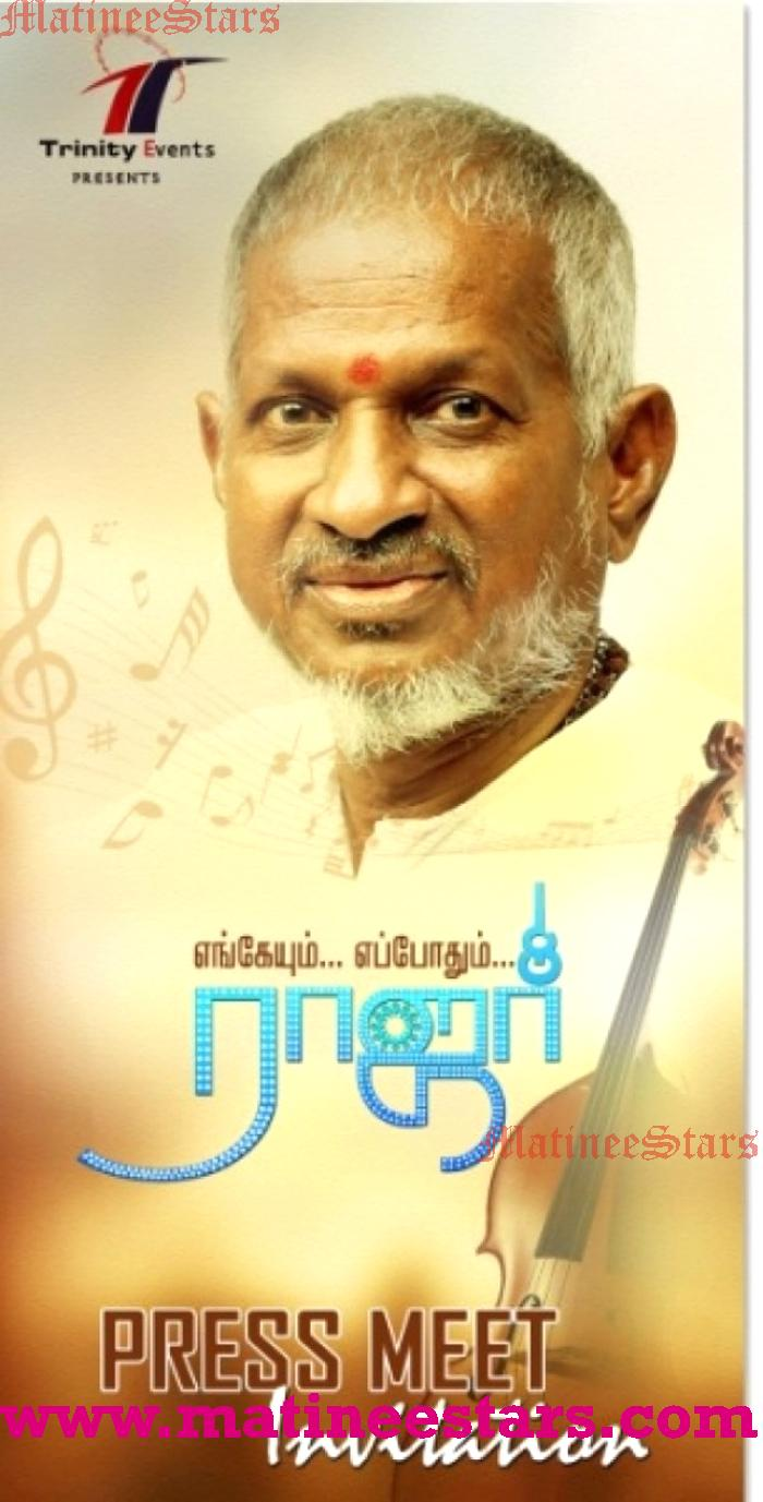Ilayaraja Pictures Wallpapers