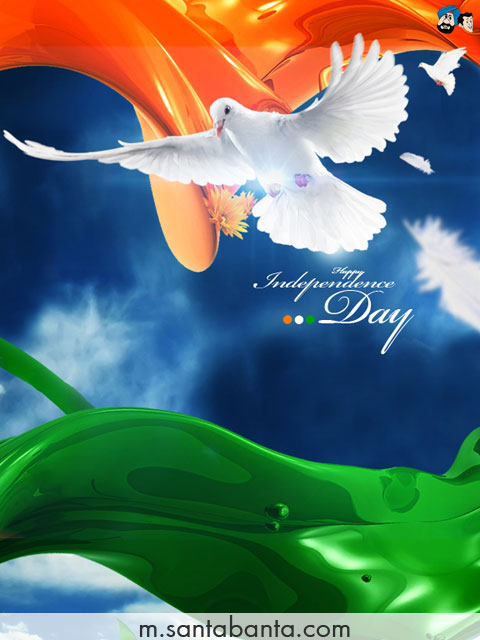 Independence Day Wallpaper For Mobile