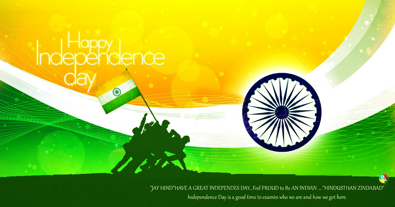 India Independence Day Wallpaper Free Download