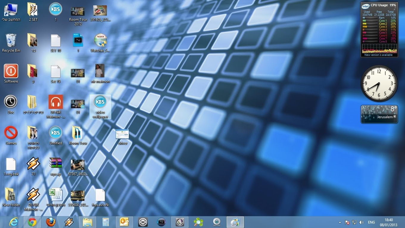 free interactive wallpapers for windows 7 - drive.cheapusedmotorhome