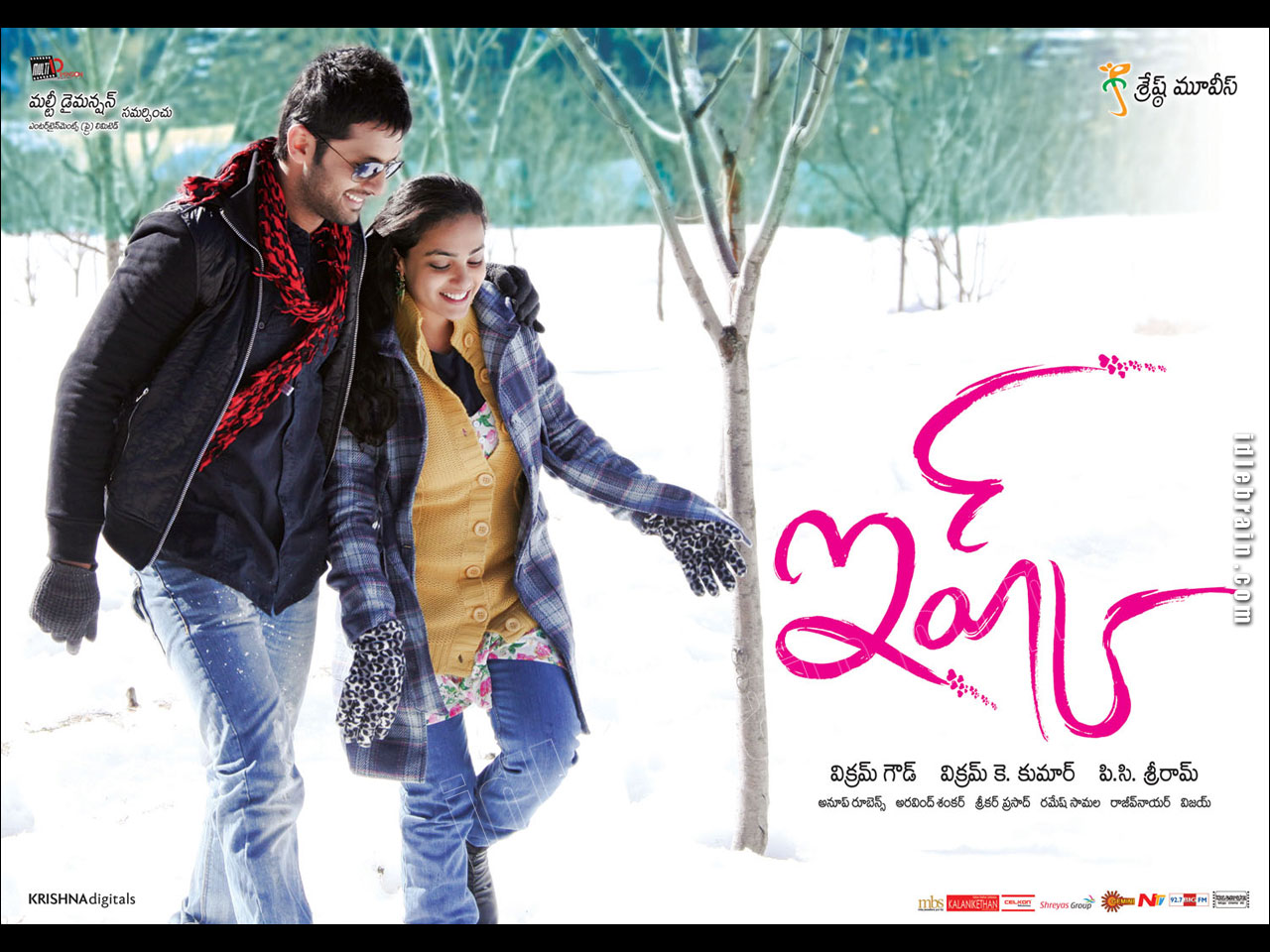 Ishq Movie Wallpapers