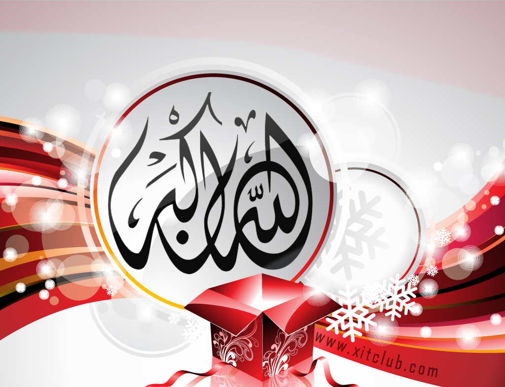 Islamic Allah Name Wallpaper