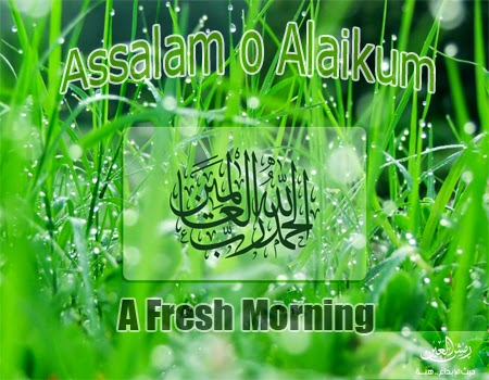 download islamic good morning wallpapers gallery