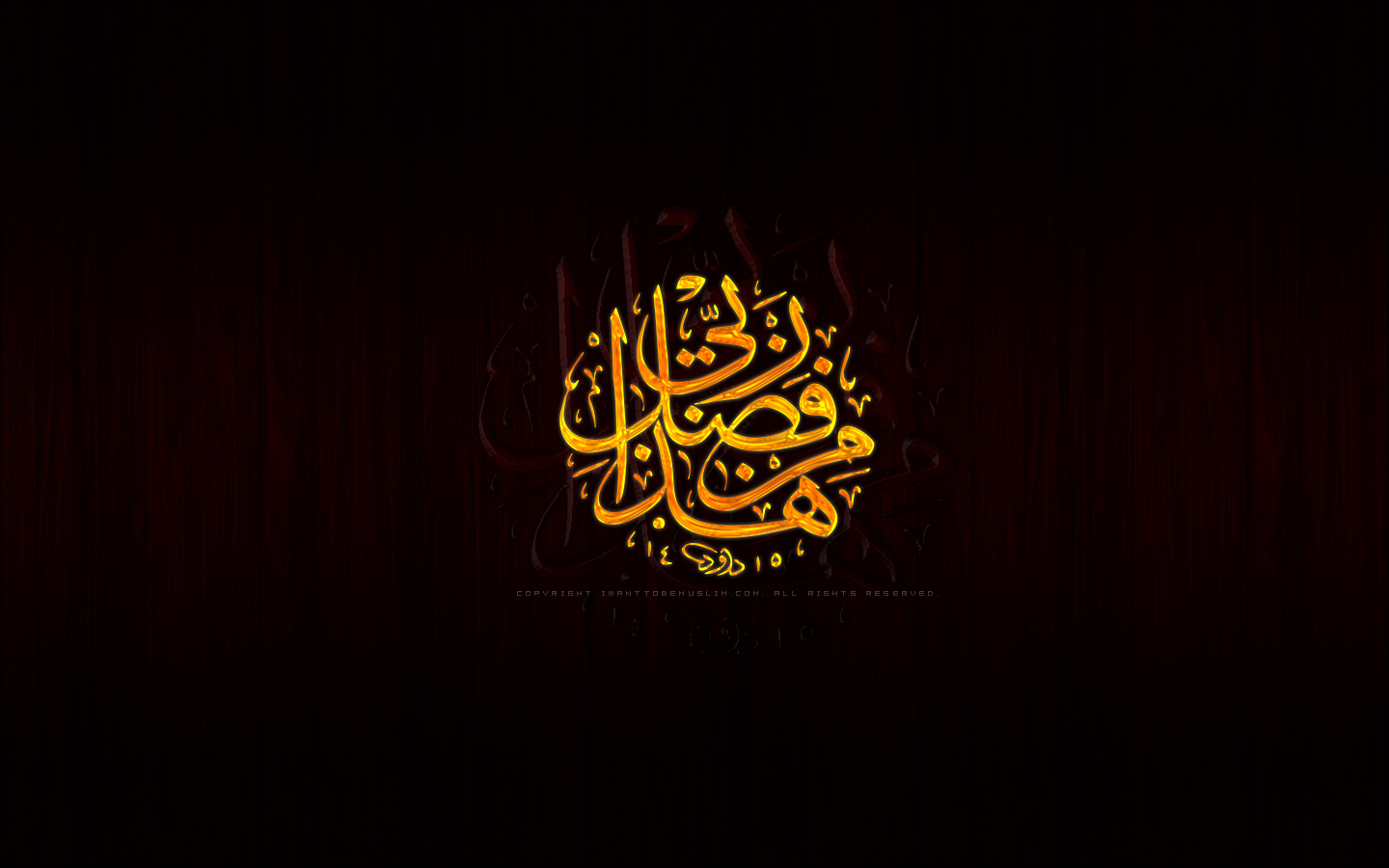 Islamic HD Wallpaper Download
