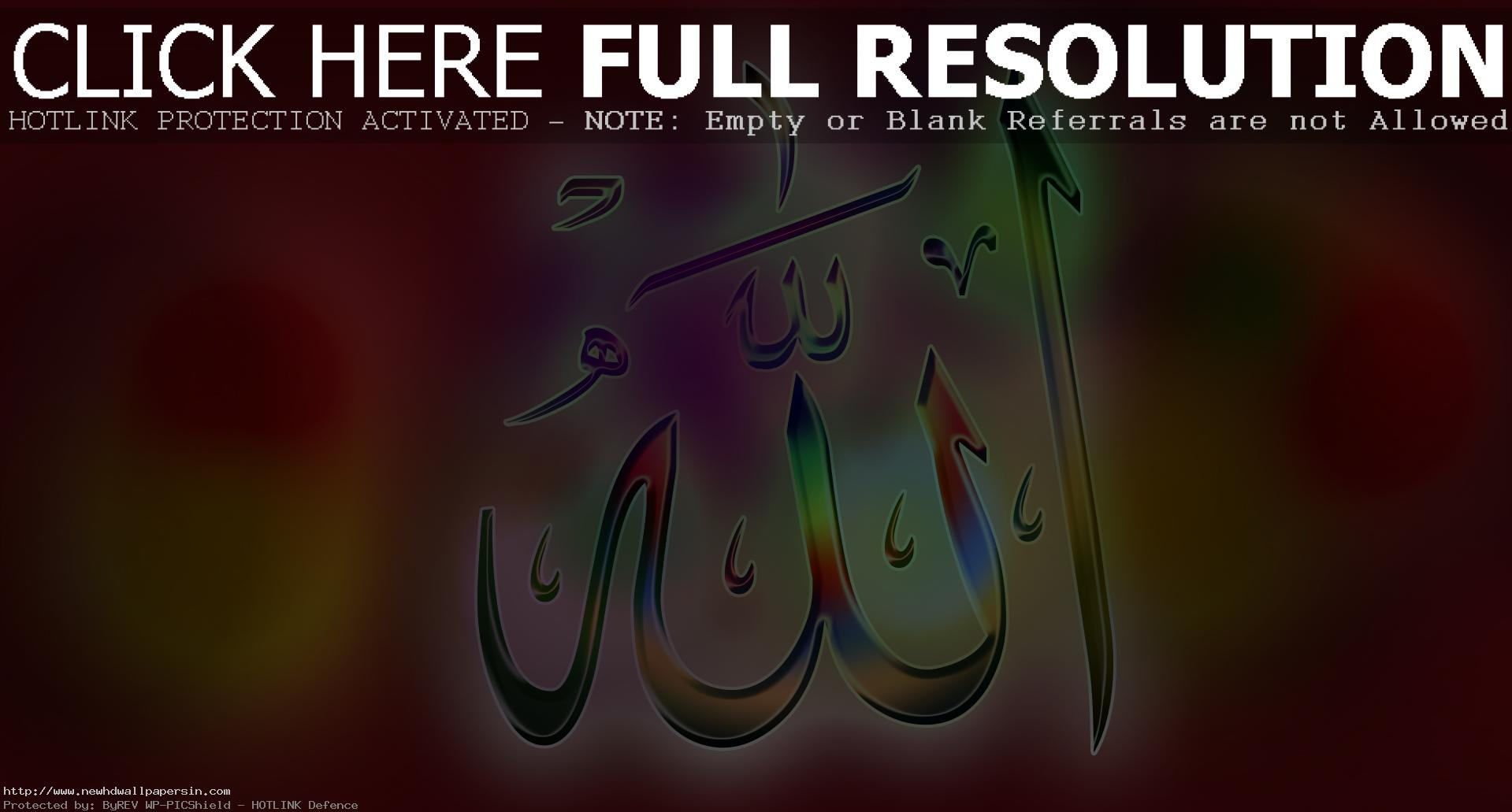Islamic HD Wallpapers Free Download