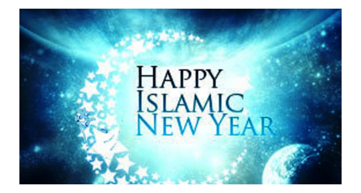 Islamic New Year Wallpaper