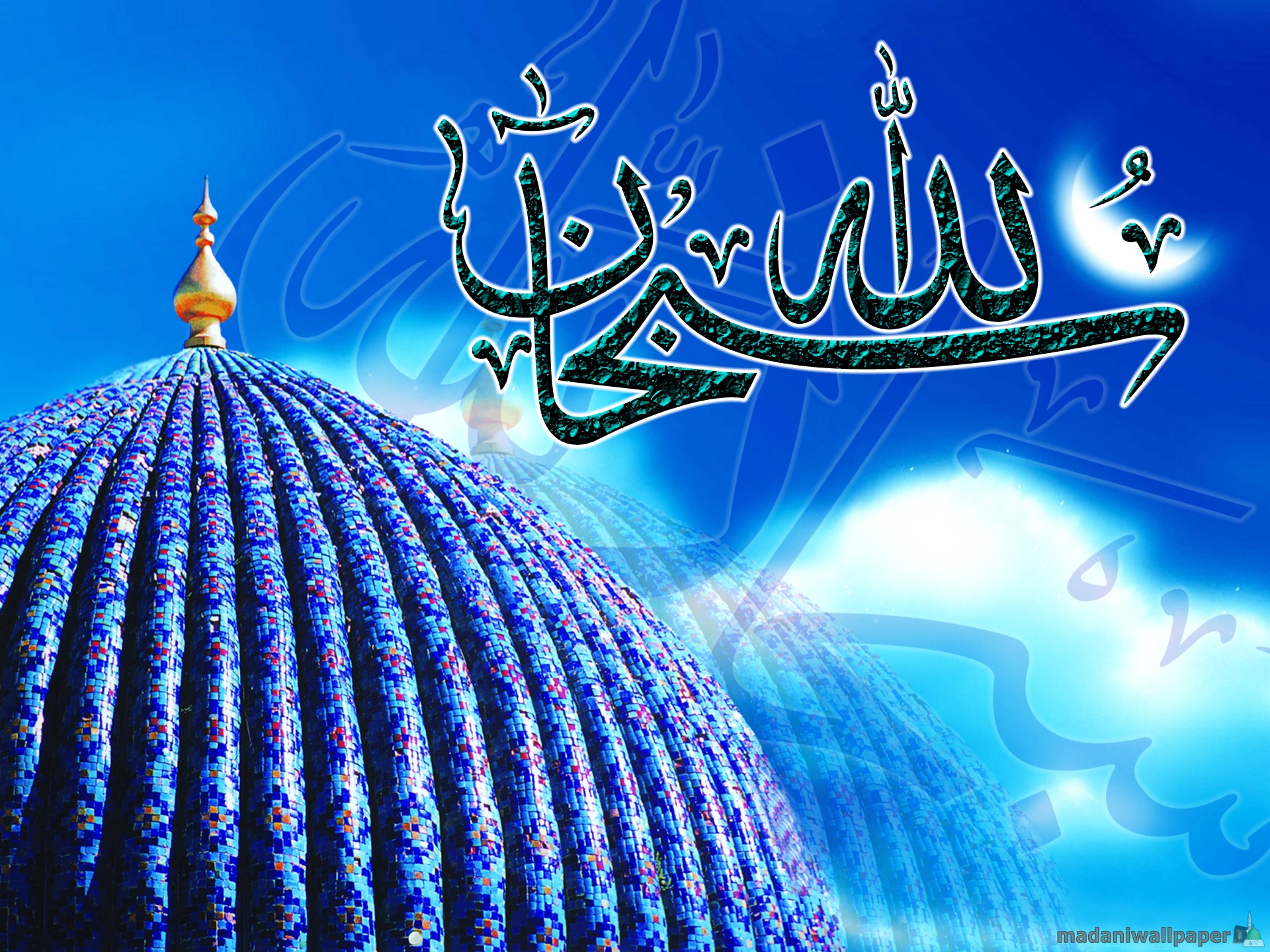 Download Islamic Pictures Wallpapers Free Download Gallery