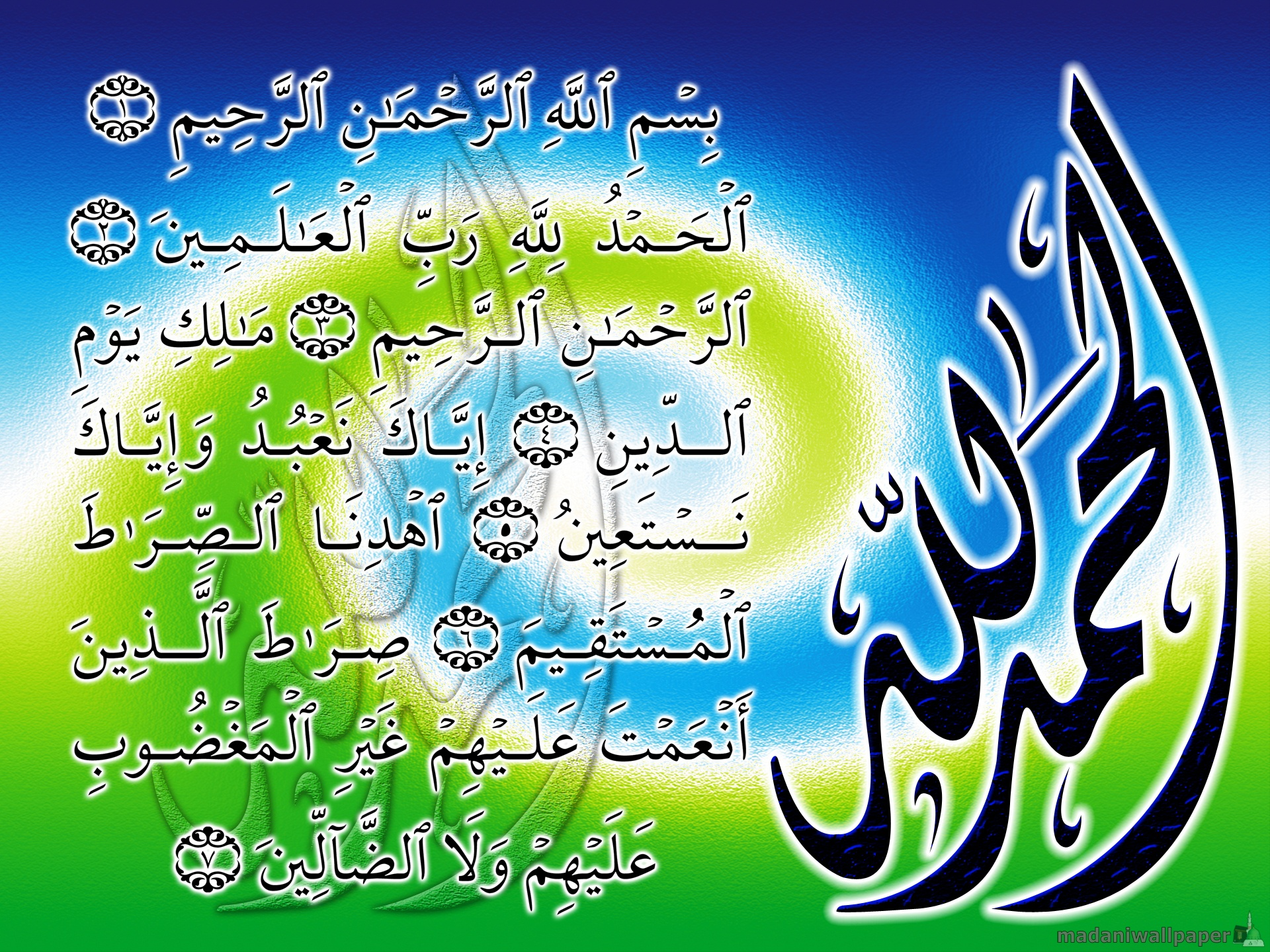 Islamic Pictures Wallpapers Free Download