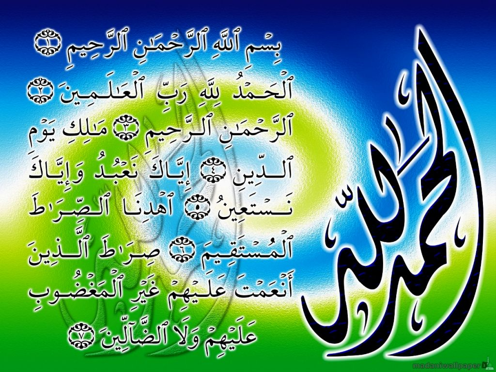 Islamic Wallpaper Download Free