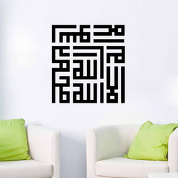 Islamic Wallpaper For Home
