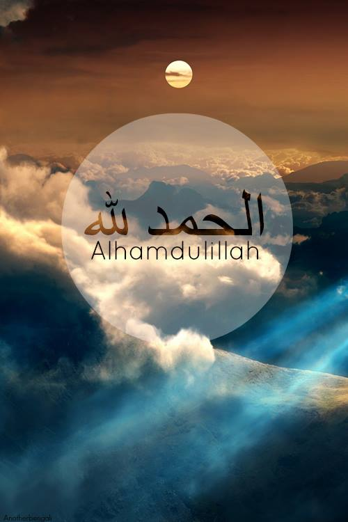 Islamic Wallpaper Phone