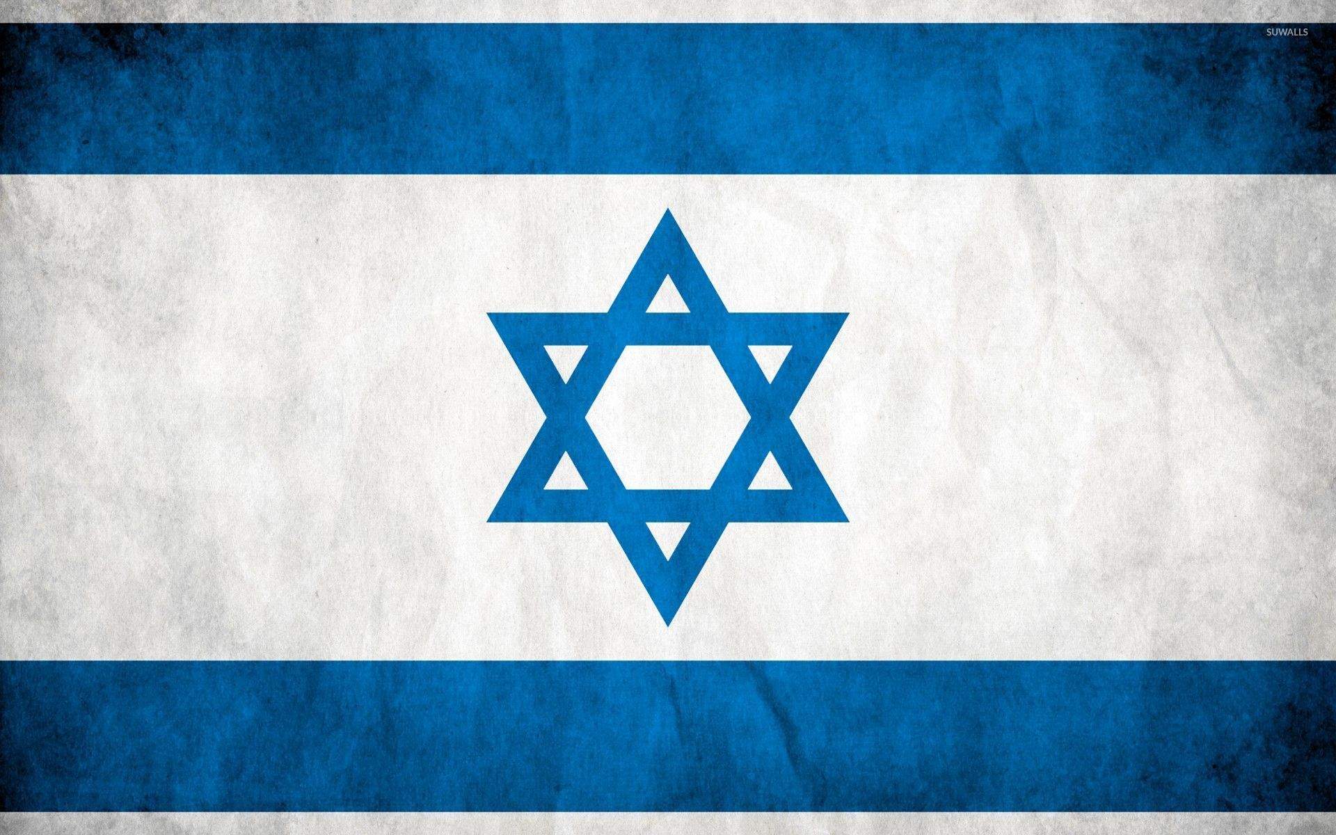 Israel Wallpaper