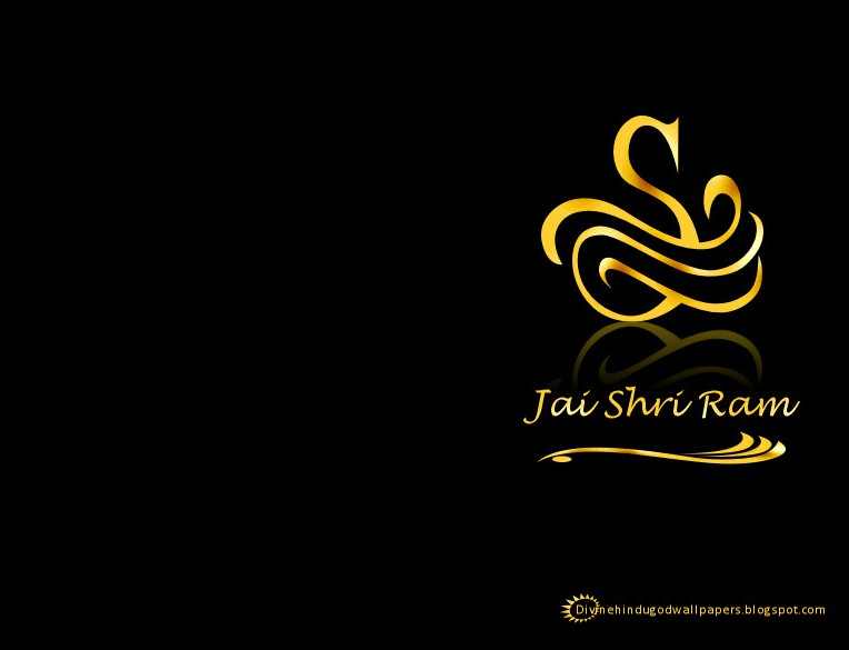 Jai Name Wallpaper