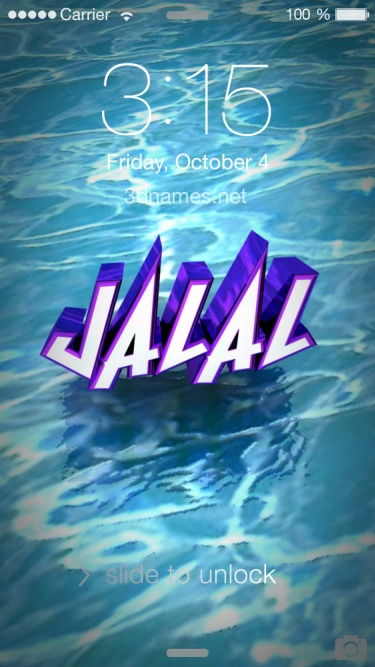 Jalal Name Wallpaper