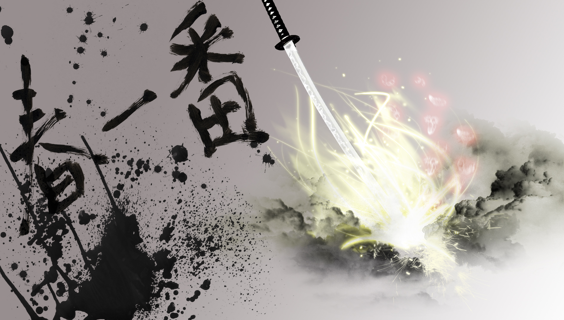 Japanese Calligraphy Wallpaper