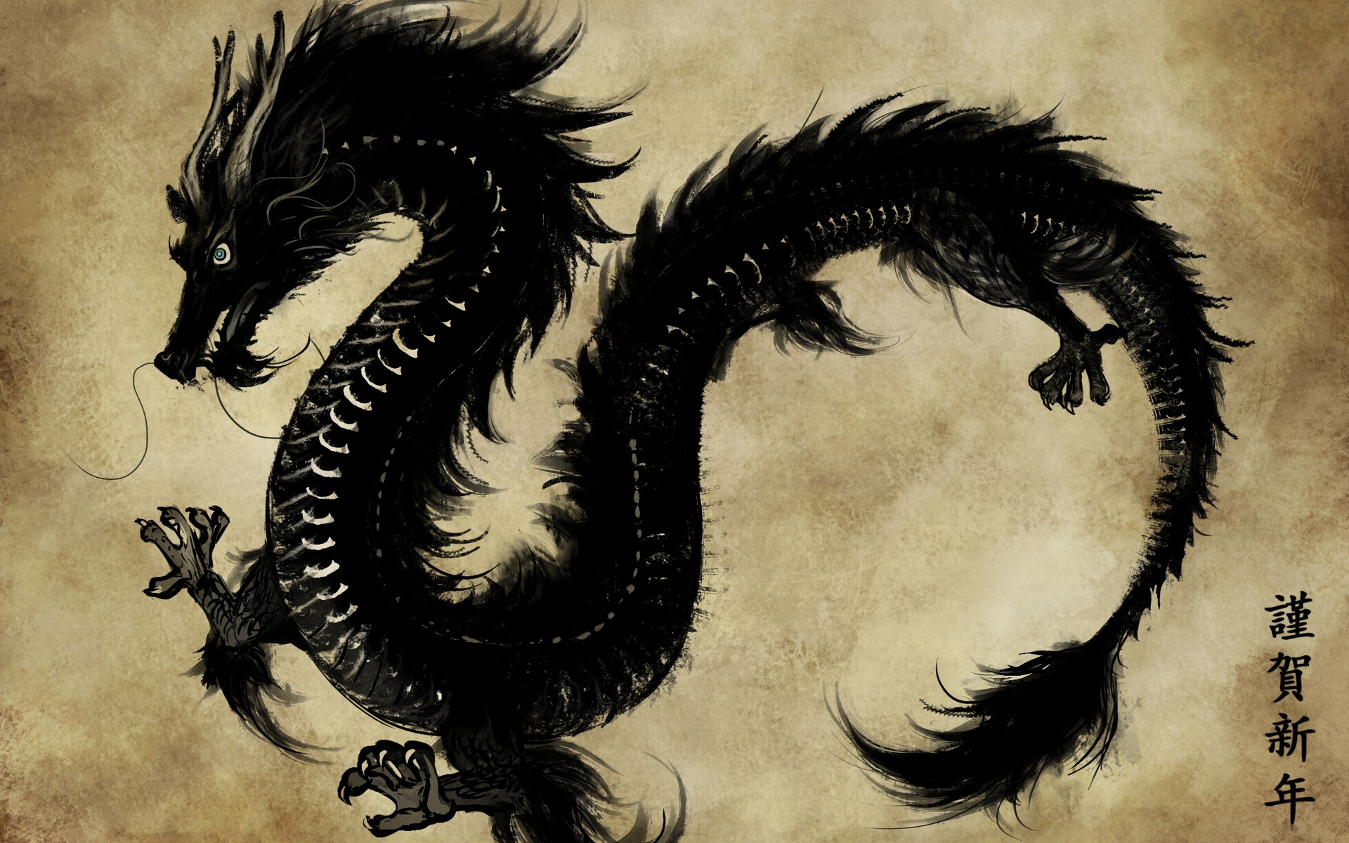 Japanese Dragon Wallpaper HD